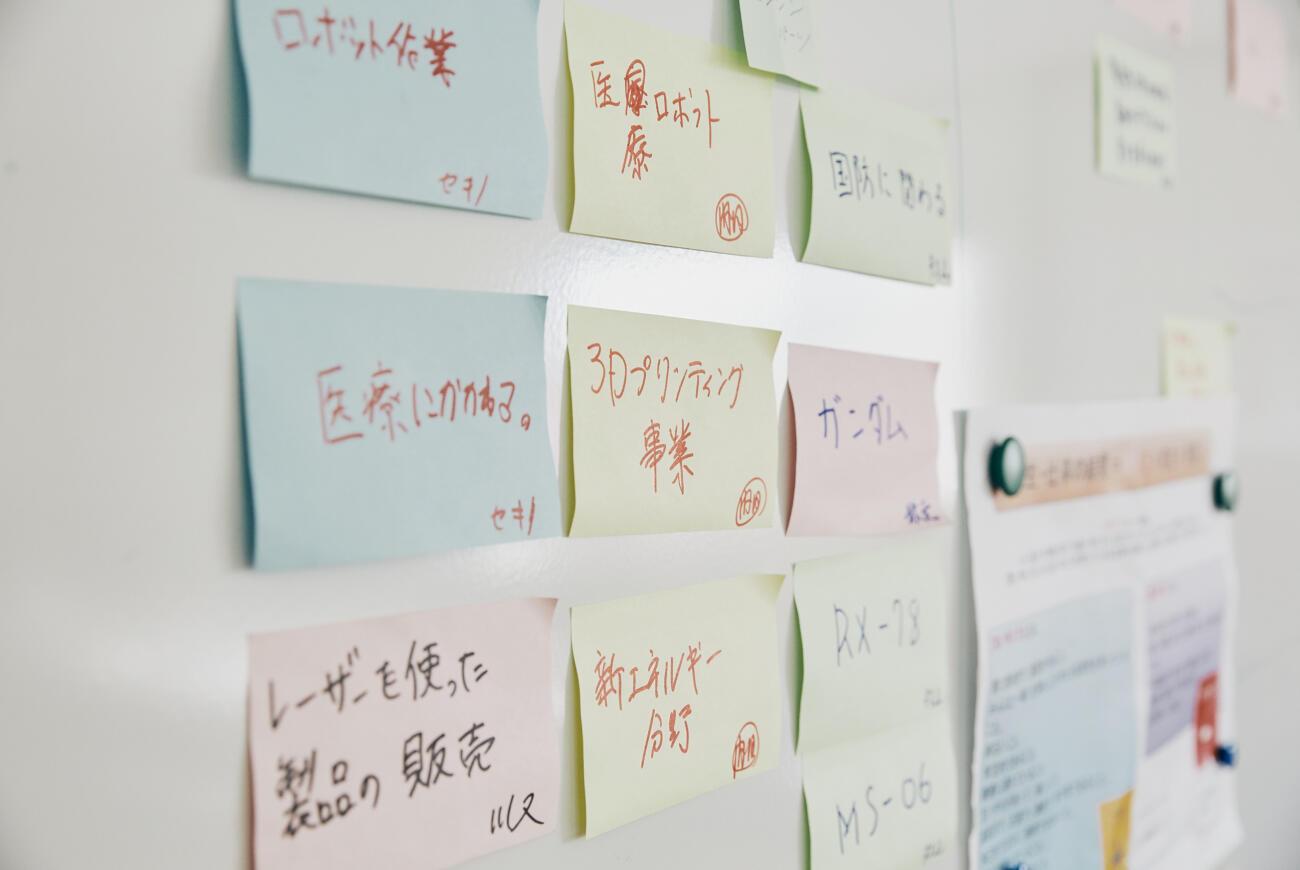 【7/20 特別開催】社長登壇!ビジョン策定説明会を開催します!